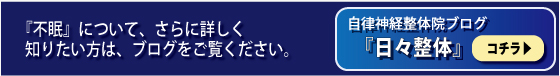 fumin_blog_navi.jpg
