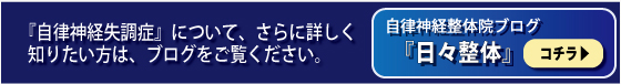 jiritsu_blog_navi.jpg
